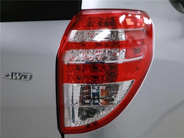 2011 Toyota RAV4  (Stk: 186492) in Kitchener - Image 23 of 29