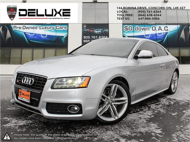 2008 Audi S5 4.2L (Stk: D0486) in Concord - Image 1 of 20