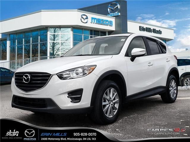 2016 Mazda CX-5 GX (Stk: 19-0013A) in Mississauga - Image 1 of 18
