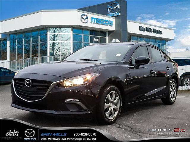 2015 Mazda Mazda3 GX (Stk: 24853A) in Mississauga - Image 1 of 17