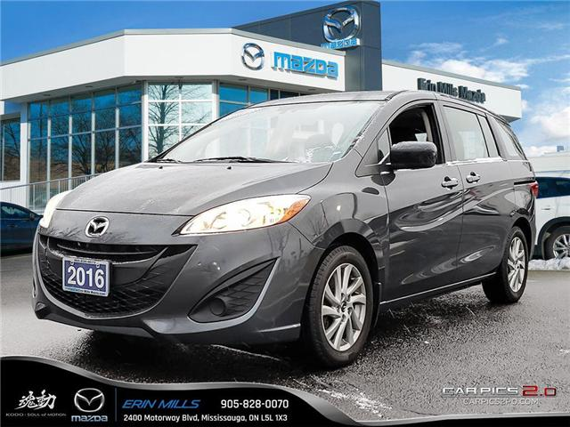 2016 Mazda Mazda5 GS (Stk: 21824) in Mississauga - Image 1 of 18