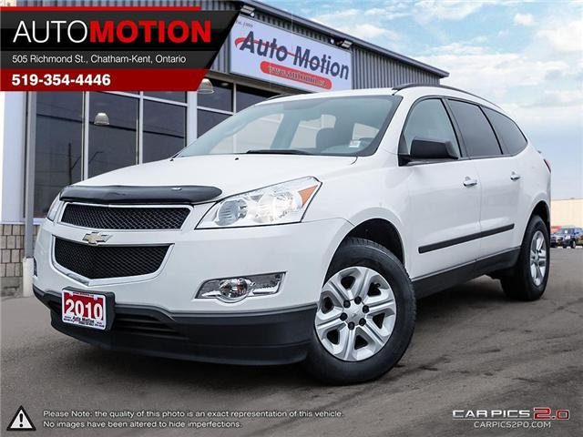 2010 Chevrolet Traverse 1LS (Stk: 18_884-1) in Chatham - Image 1 of 27