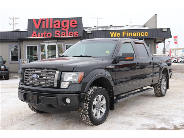 2012 Ford F-150 FX4 (Stk: T35861) in Saskatoon - Image 1 of 30