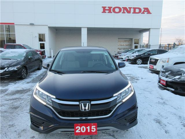 2015 Honda CR-V SE (Stk: SS3297) in Ottawa - Image 2 of 9