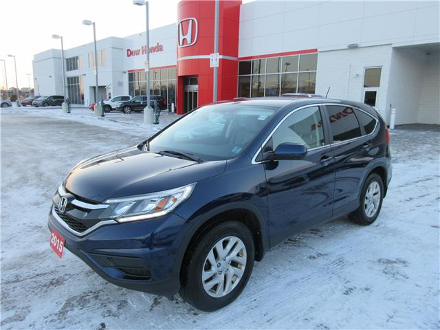 2015 Honda CR-V SE (Stk: SS3297) in Ottawa - Image 1 of 9