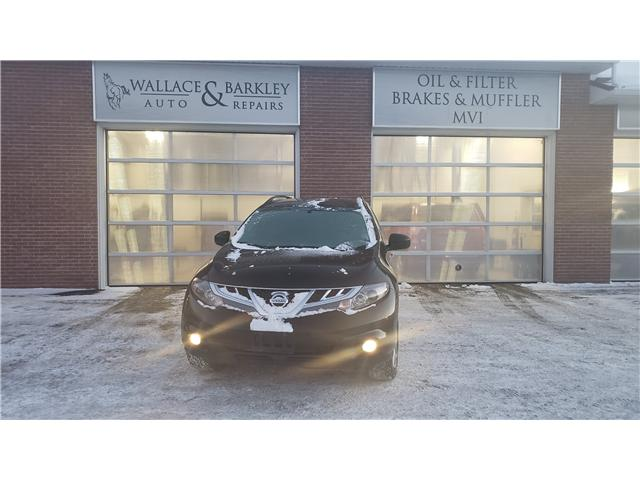 2014 Nissan Murano SV (Stk: 517846) in Truro - Image 1 of 7