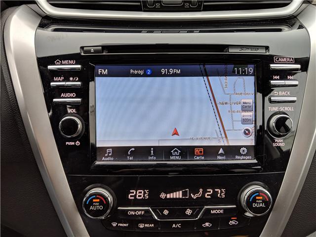 2015 Nissan Murano SV (Stk: 67531) in Toronto - Image 20 of 28