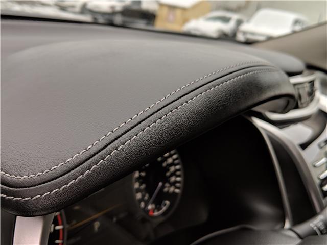 2015 Nissan Murano SV (Stk: 67531) in Toronto - Image 18 of 28