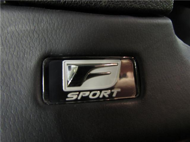 2015 Lexus IS 250C Base (Stk: S2538) in North York - Image 17 of 21