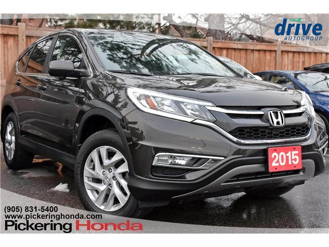 2015 Honda CR-V EX (Stk: P4575) in Pickering - Image 1 of 28
