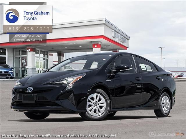 2018 Toyota Prius Base (Stk: 57693) in Ottawa - Image 1 of 23