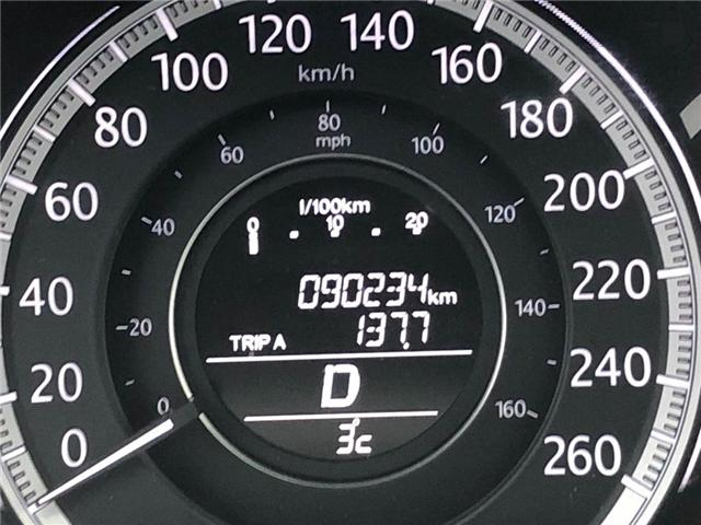 2015 Honda Accord EX-L (Stk: I190252A) in Mississauga - Image 4 of 5