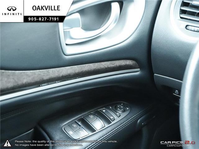 2014 Infiniti QX60 Base (Stk: Q18236A) in Oakville - Image 17 of 26