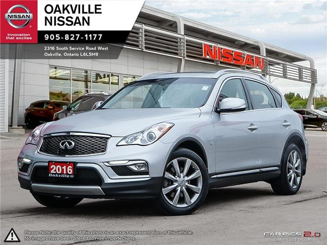 2016 Infiniti QX50 Base (Stk: N18834A) in Oakville - Image 1 of 27