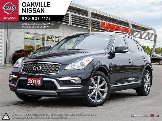 2016 Infiniti QX50 Base (Stk: N18830A) in Oakville - Image 1 of 27