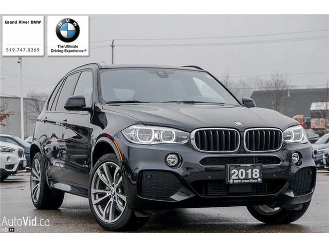 2018 BMW X5 xDrive35i (Stk: 50768A) in Kitchener - Image 1 of 21