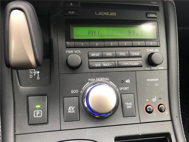 2017 Lexus CT 200h Base (Stk: B0221) in Nepean - Image 6 of 20