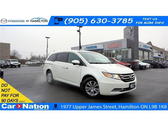 2017 Honda Odyssey EX-L (Stk: HN1751A) in Hamilton - Image 1 of 30