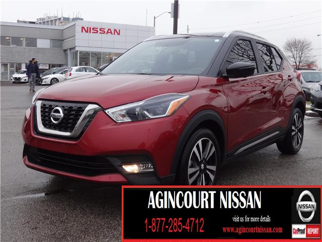 2018 Nissan Kicks SR (Stk: JW287633A) in Scarborough - Image 1 of 22