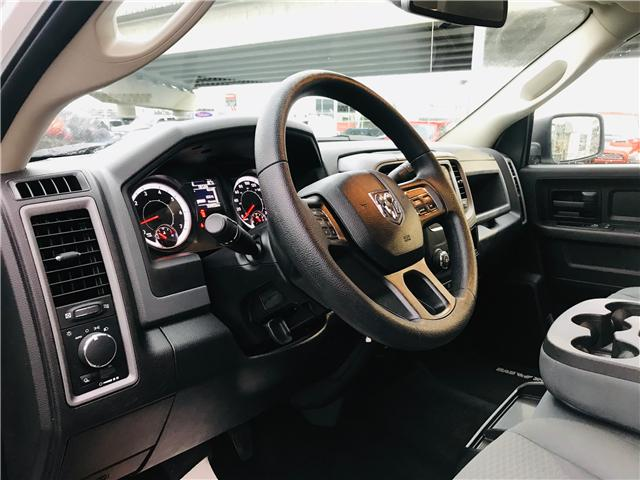 2016 RAM 1500 ST (Stk: LF008930A) in Surrey - Image 14 of 28
