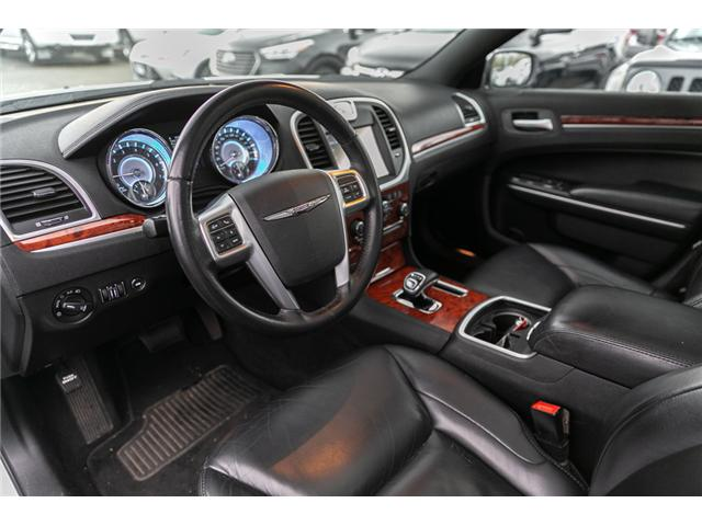 2013 Chrysler 300 Touring (Stk: AB0773A) in Abbotsford - Image 14 of 23