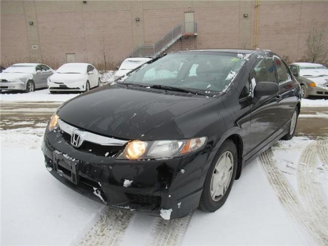 2011 Honda Civic DX-G (Stk: 8809511B) in Brampton - Image 1 of 10