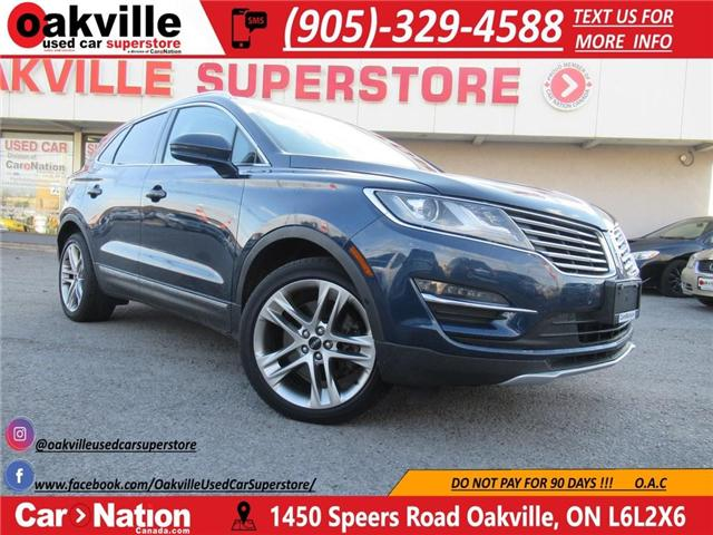 2015 Lincoln MKC RESERVE TECH PACK | NAVI | PANOROOF (Stk: P11591) in Oakville - Image 1 of 27