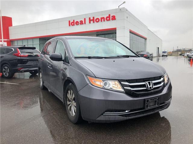 2015 Honda Odyssey SE (Stk: I190112A) in Mississauga - Image 1 of 15