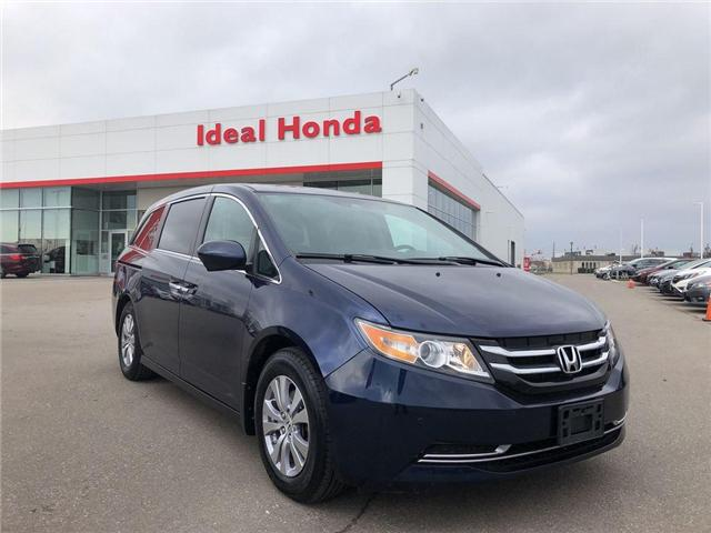 2016 Honda Odyssey EX-L (Stk: I190144A) in Mississauga - Image 1 of 22