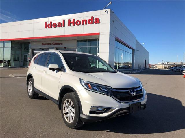 2015 Honda CR-V EX-L (Stk: I181765A) in Mississauga - Image 1 of 15