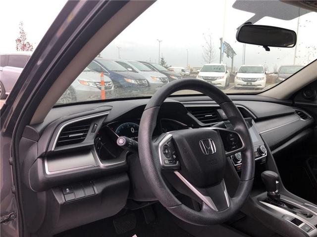 2016 Honda Civic EX (Stk: I190206A) in Mississauga - Image 12 of 18