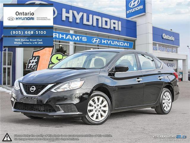 2017 Nissan Sentra 1.8 SV / Reduced Price (Stk: 70728K) in Whitby - Image 1 of 27
