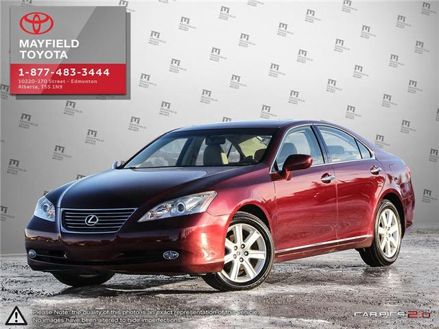 2008 Lexus ES 350 Base (Stk: 1802009C) in Edmonton - Image 1 of 22