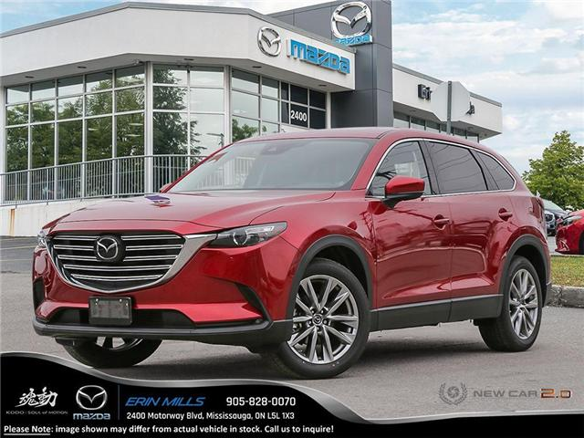2019 Mazda CX-9 GS-L (Stk: 19-0076) in Mississauga - Image 1 of 24