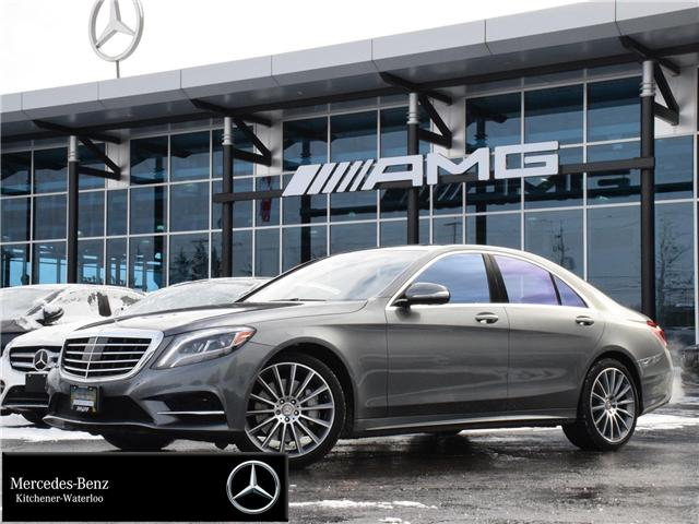 2017 Mercedes-Benz S-Class Base (Stk: U3700) in Kitchener - Image 1 of 30
