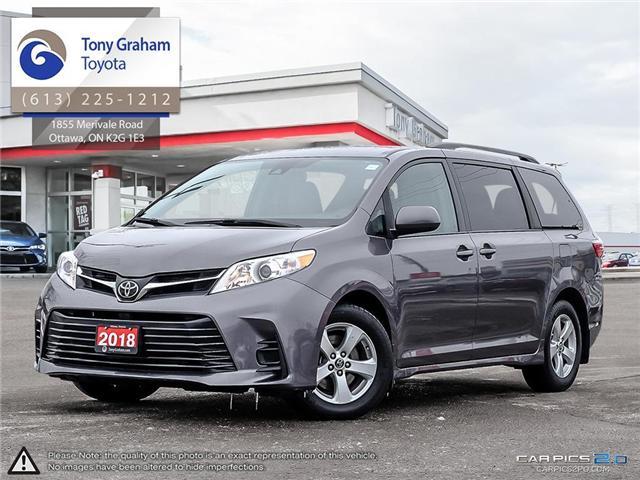 2018 Toyota Sienna  (Stk: U9047) in Ottawa - Image 1 of 27