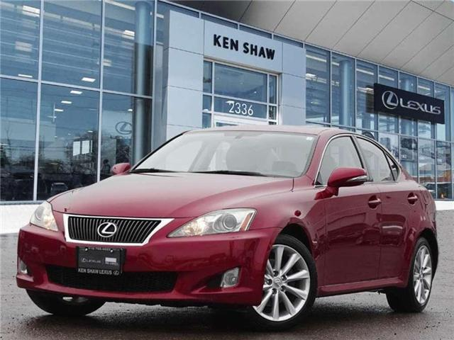 2009 Lexus IS 250 Base (Stk: L11764A) in Toronto - Image 1 of 17