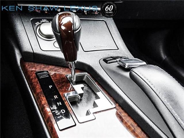 2015 Lexus ES 350 Base (Stk: 15780A) in Toronto - Image 15 of 20