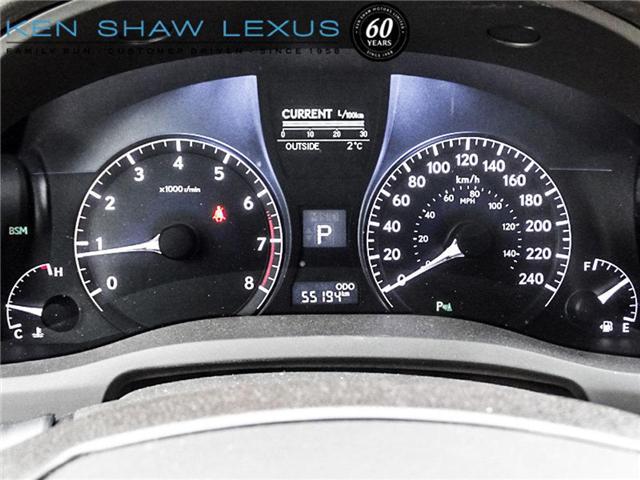 2015 Lexus RX 350  (Stk: 15792A) in Toronto - Image 17 of 21