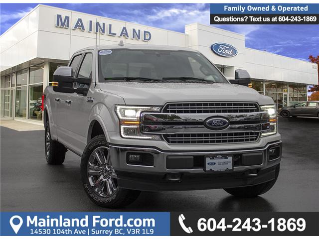 2018 Ford F-150 Lariat (Stk: P6095) in Surrey - Image 1 of 30