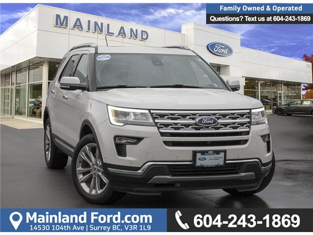 2018 Ford Explorer Limited (Stk: P7997) in Surrey - Image 1 of 29