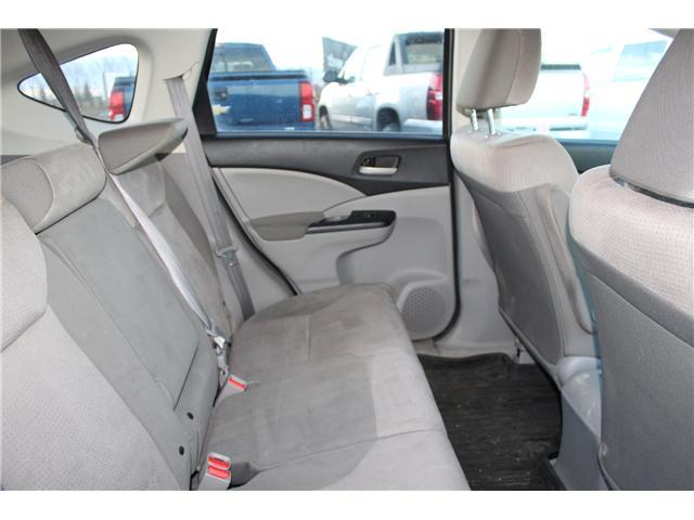 2014 Honda CR-V LX (Stk: 170686) in Medicine Hat - Image 8 of 18