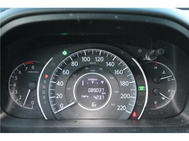 2014 Honda CR-V LX (Stk: 170686) in Medicine Hat - Image 15 of 18