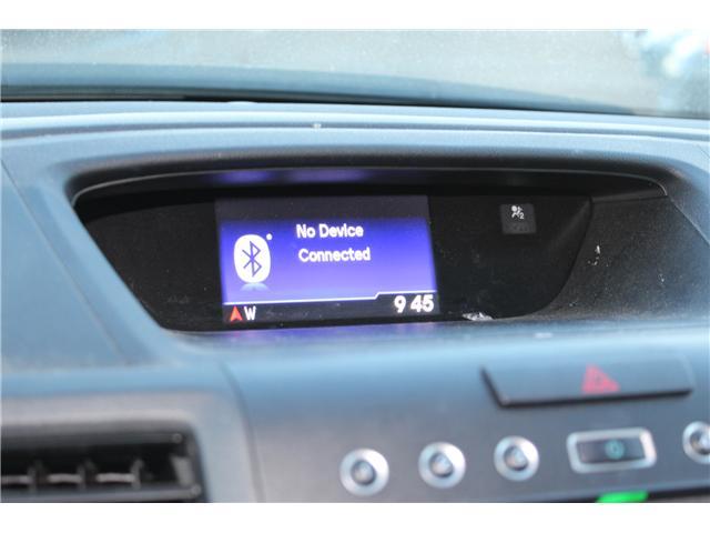 2014 Honda CR-V LX (Stk: 170686) in Medicine Hat - Image 17 of 18