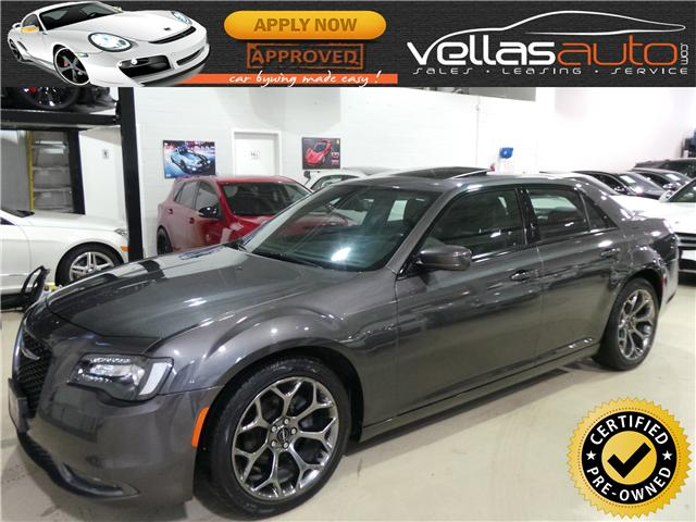 2015 Chrysler 300  (Stk: NP8342) in Vaughan - Image 1 of 27
