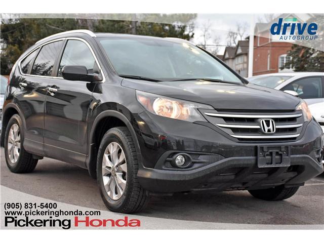 2014 Honda CR-V Touring (Stk: P4537) in Pickering - Image 1 of 24