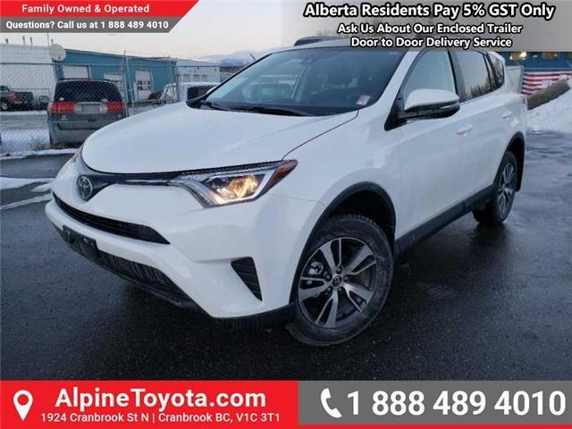 2018 Toyota RAV4 LE (Stk: W854678) in Cranbrook - Image 1 of 16
