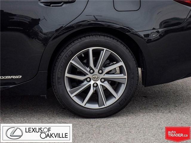 2017 Lexus ES 300h Base (Stk: UC7544) in Oakville - Image 5 of 23