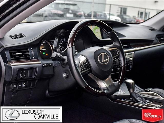 2017 Lexus ES 300h Base (Stk: UC7544) in Oakville - Image 14 of 23