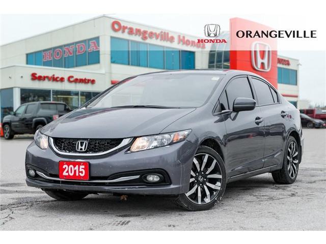 2015 Honda Civic Touring (Stk: V18334A) in Orangeville - Image 1 of 21